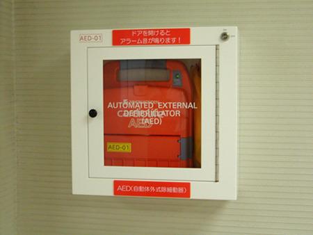 図1.病院に配備されているAED